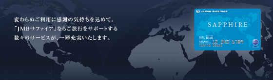 f:id:Tabimaru:20181210050059j:plain