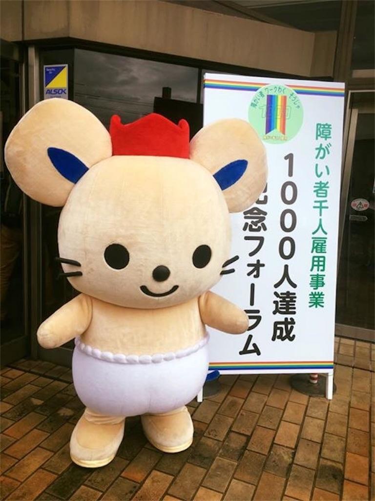 f:id:Tabiwosuruchi:20170716141748j:image