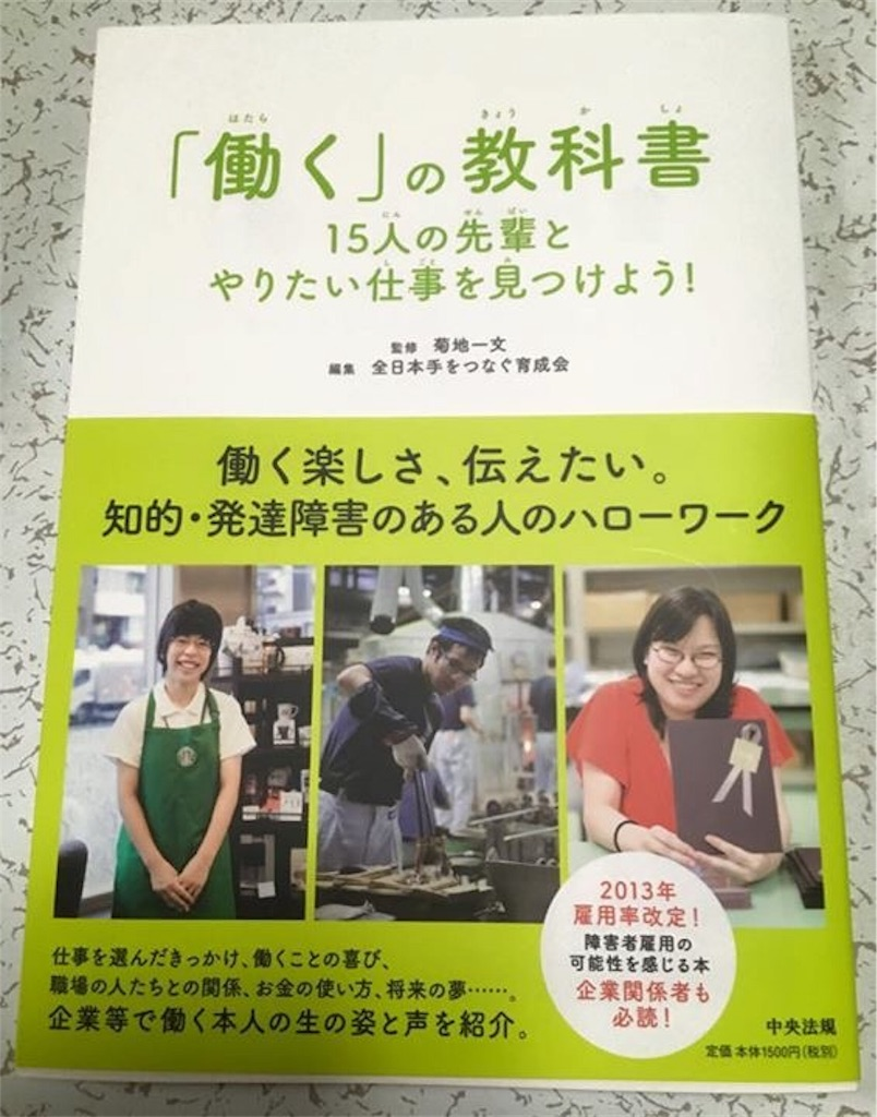 f:id:Tabiwosuruchi:20171130113104j:image