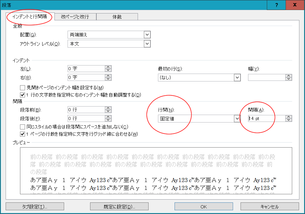 f:id:TabunnInu:20210515215648p:plain