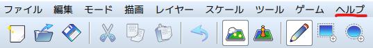 f:id:Tachibanas333S:20200822192802p:plain