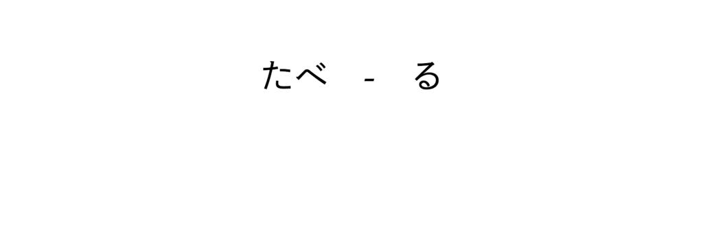 f:id:Tachibuana:20170511083957p:plain