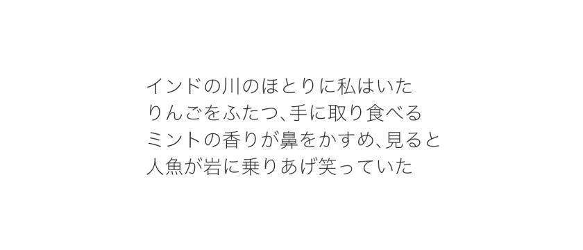 f:id:Tachibuana:20180811192454p:plain