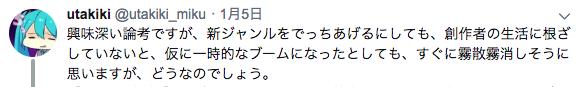 f:id:Tachibuana:20190107104048p:plain