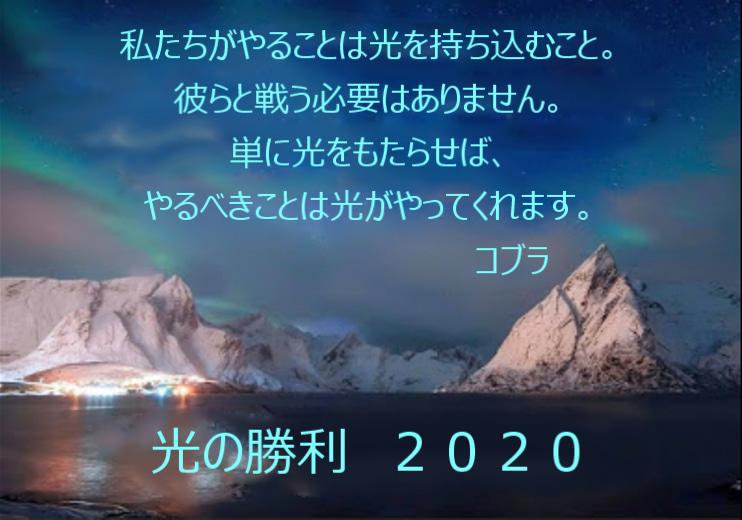 f:id:TachyonMusic:20200627121739j:plain