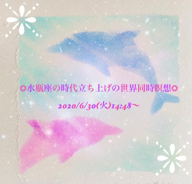 f:id:TachyonMusic:20200628162016j:plain