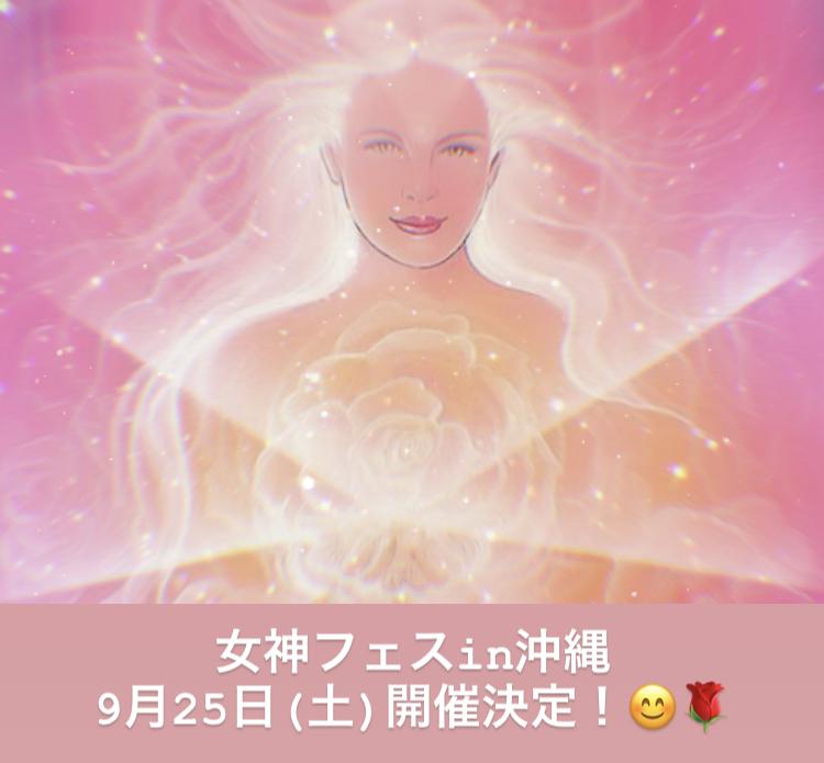 f:id:TachyonMusic:20210902233809j:plain