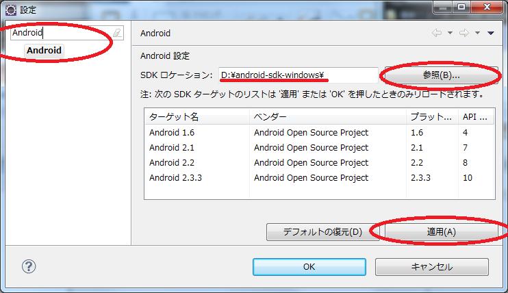 JDK  日本語版 Javadocのダウンロード方法 - きた …