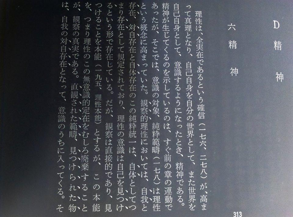 f:id:Tadahito-W:20161104205006j:plain