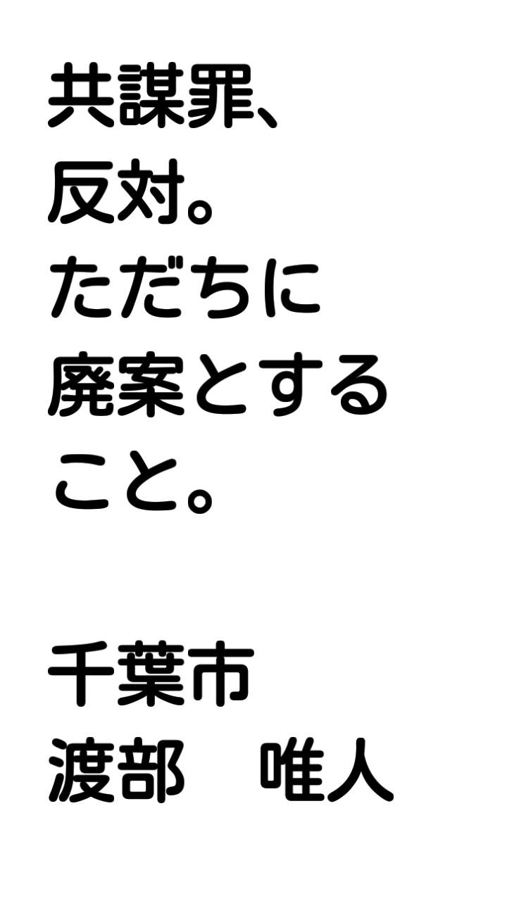 f:id:Tadahito-W:20170614223012j:image