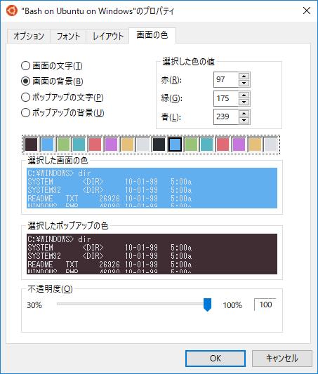 f:id:TadaoYamaoka:20171021121033p:plain