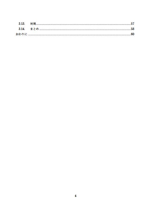 f:id:TadaoYamaoka:20190324221601p:plain