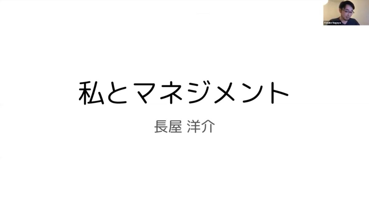 f:id:TaekoIto:20210527205908p:plain