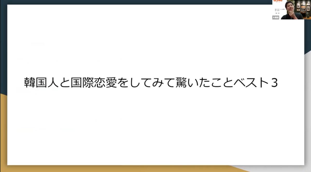 f:id:TaekoIto:20210527212004p:plain