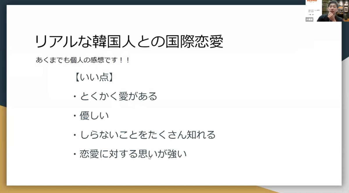 f:id:TaekoIto:20210527212447p:plain