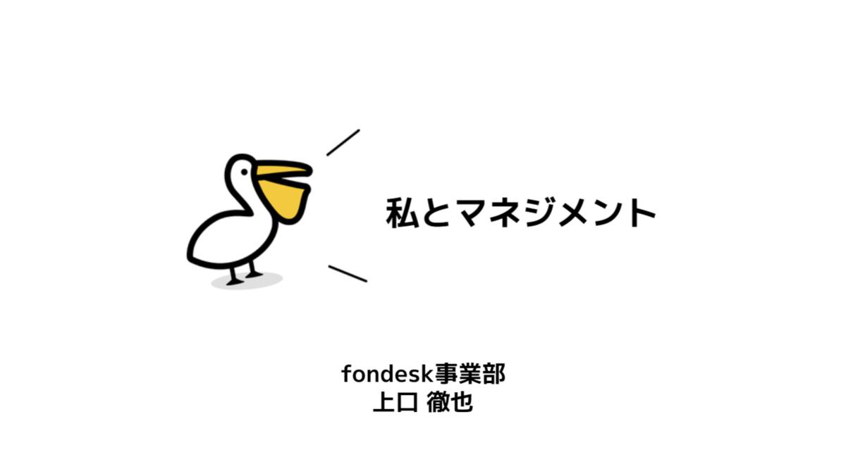 f:id:TaekoIto:20210628002956p:plain