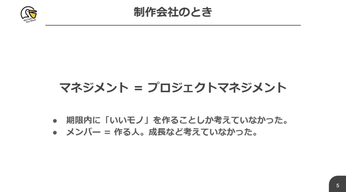 f:id:TaekoIto:20210628003547p:plain