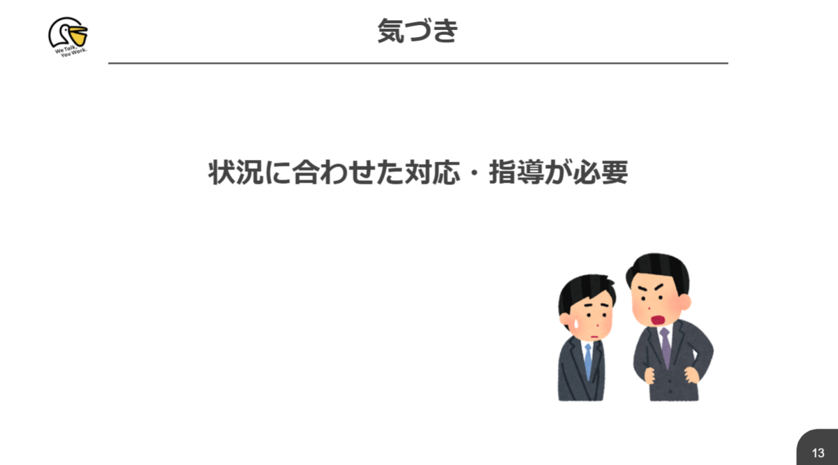 f:id:TaekoIto:20210628003912p:plain