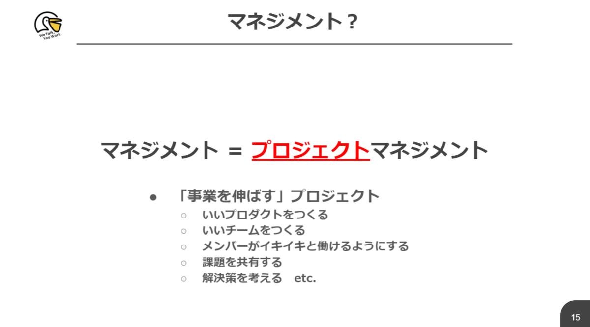 f:id:TaekoIto:20210628003922p:plain