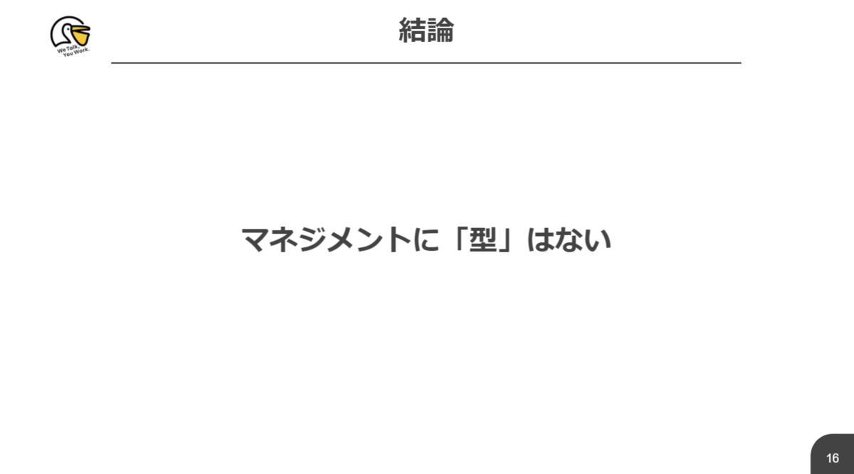 f:id:TaekoIto:20210628004127p:plain