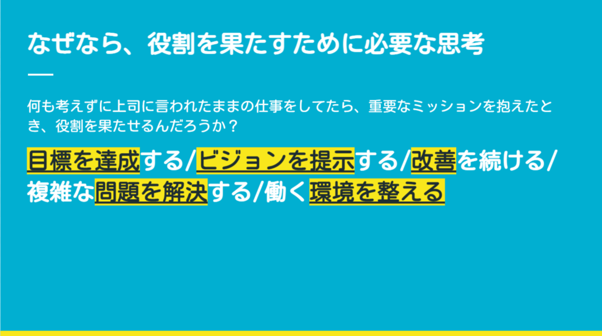 f:id:TaekoIto:20210630212759p:plain