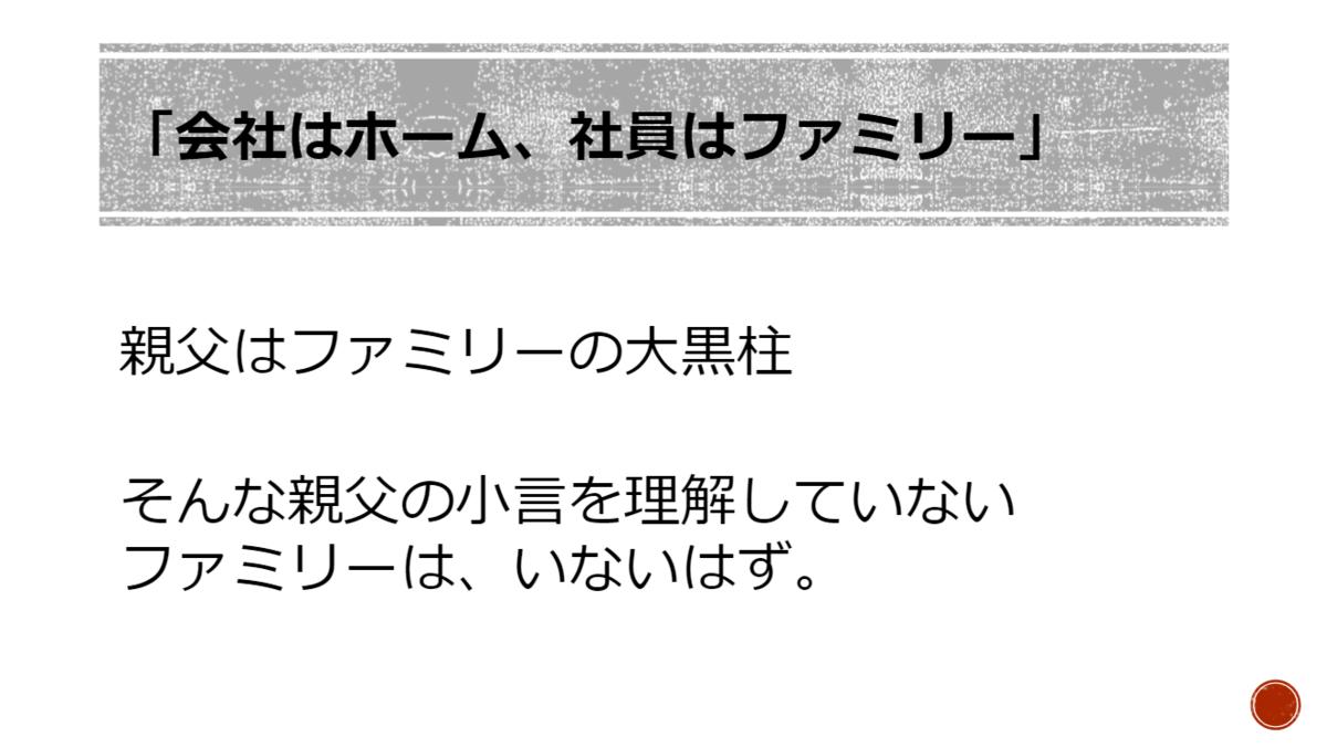 f:id:TaekoIto:20210730204148p:plain