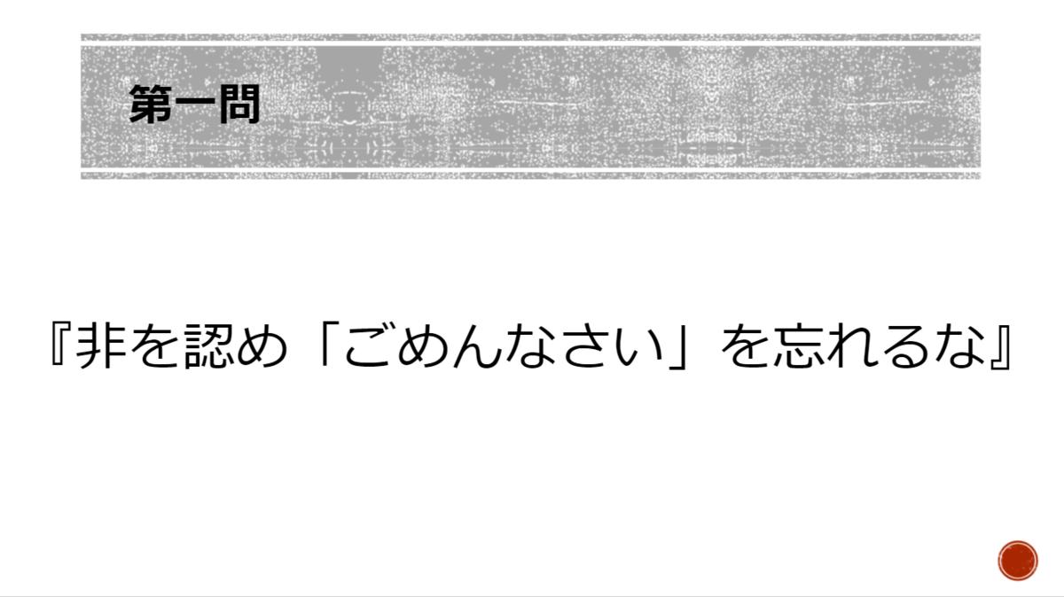 f:id:TaekoIto:20210730204212p:plain