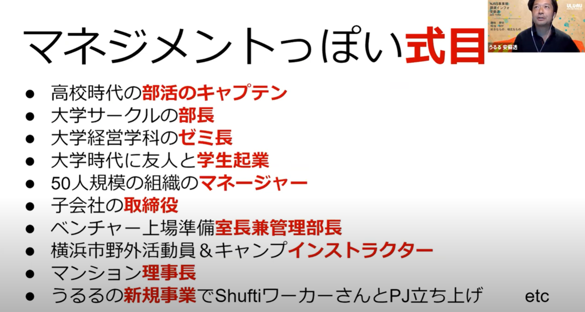 f:id:TaekoIto:20210730205857p:plain