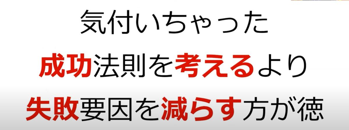 f:id:TaekoIto:20210730205911p:plain