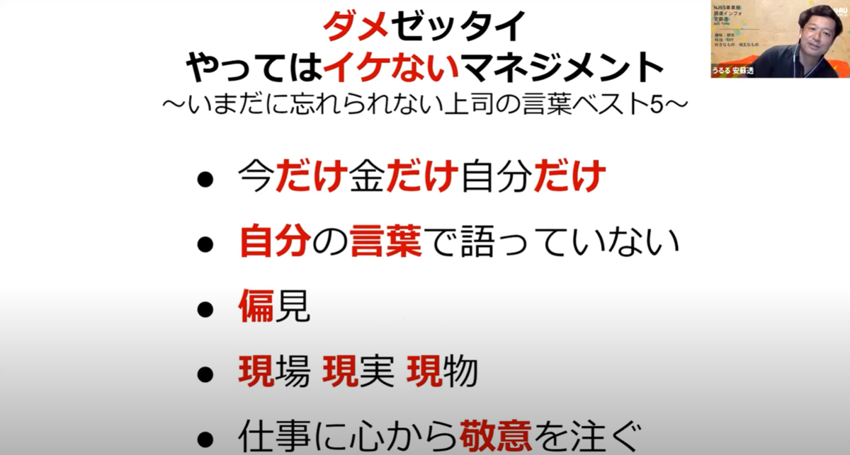 f:id:TaekoIto:20210730205926p:plain