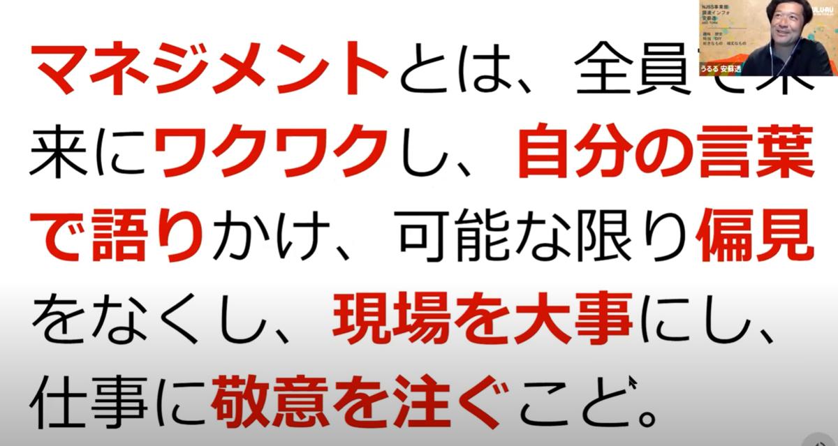 f:id:TaekoIto:20210730205939p:plain