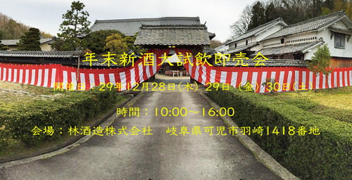 f:id:Tag-arch:20171119172802j:plain