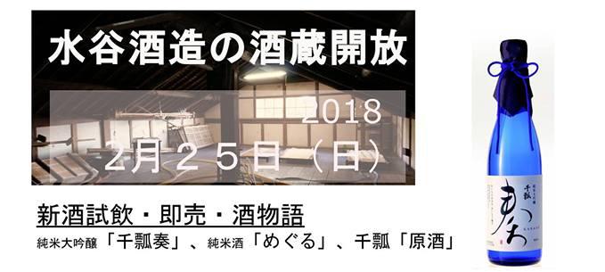 f:id:Tag-arch:20180206161551j:plain