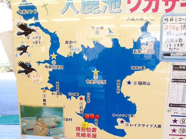 入鹿池釣りマップ