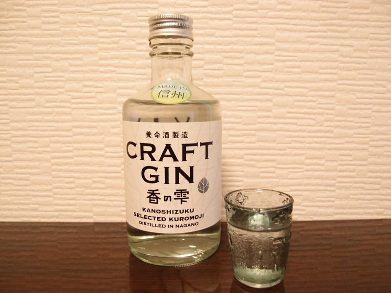 養命酒のクラフトジン香の雫