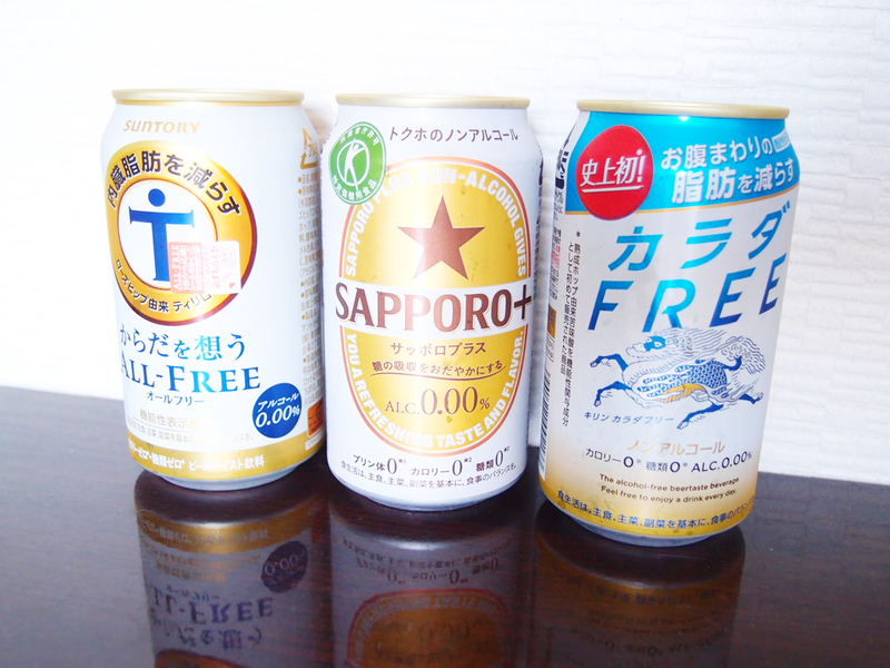 機能性表示食品のノンアルビール