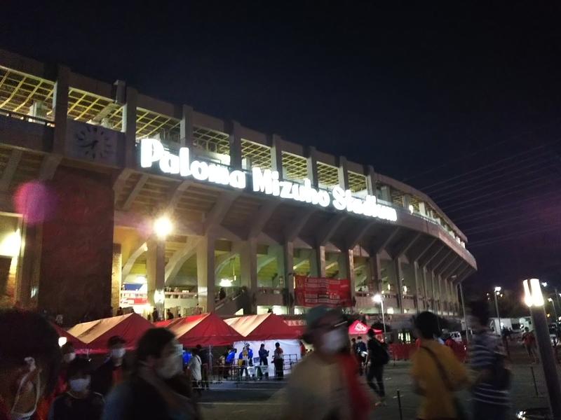 パロマ瑞穂スタジアム入口