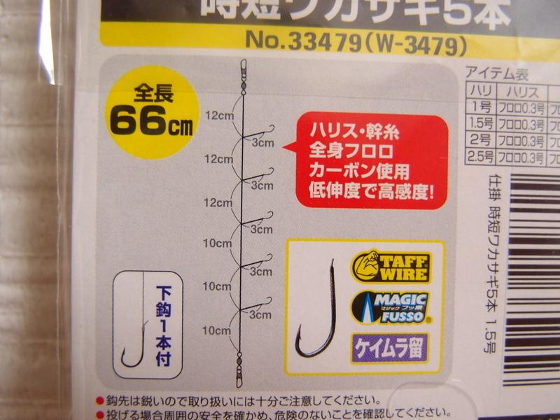 f:id:Tag-arch:20201216194036j:plain
