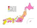 行ったことある日本地図(2010年07月10日版)