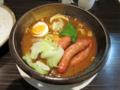ソーセージとキャベツの黒酢風スープカレー(東京らっきょブラザーズ