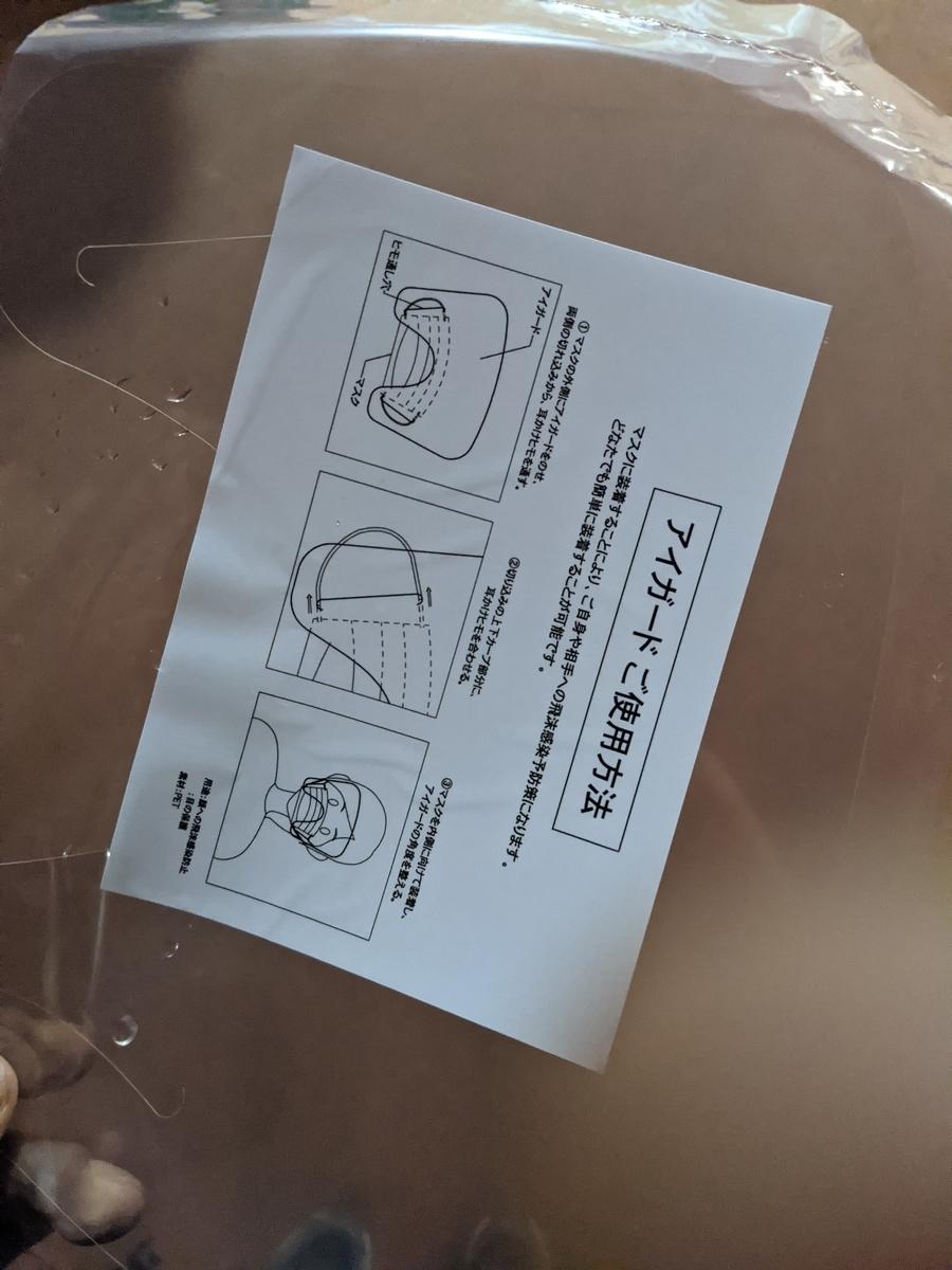 f:id:Taguchi:20210114022416j:plain
