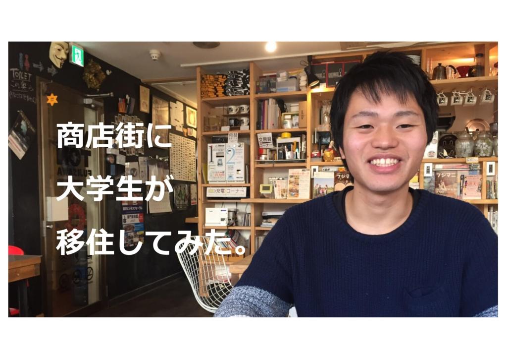 f:id:Tai-Chan:20170114002917j:plain