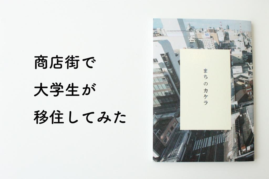 f:id:Tai-Chan:20170114183415j:plain