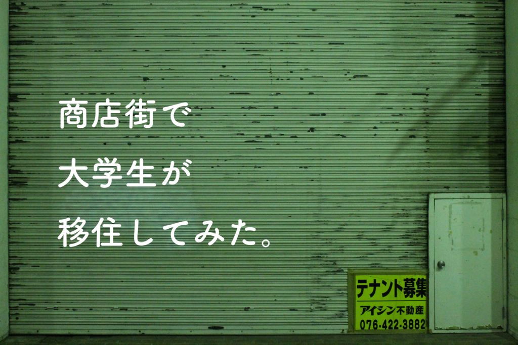 f:id:Tai-Chan:20170114184302j:plain