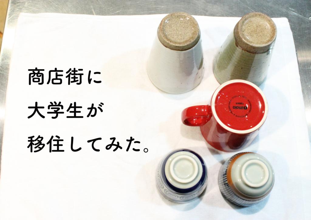 f:id:Tai-Chan:20170117225949j:plain