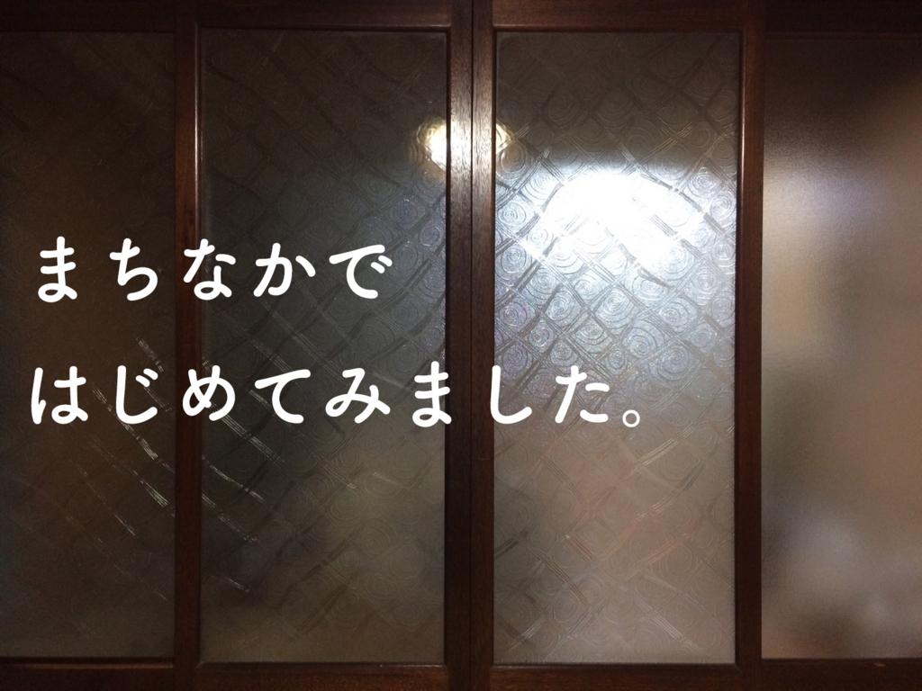 f:id:Tai-Chan:20170419232309j:plain