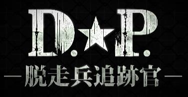 f:id:Taichi_Hd:20210925192711p:plain