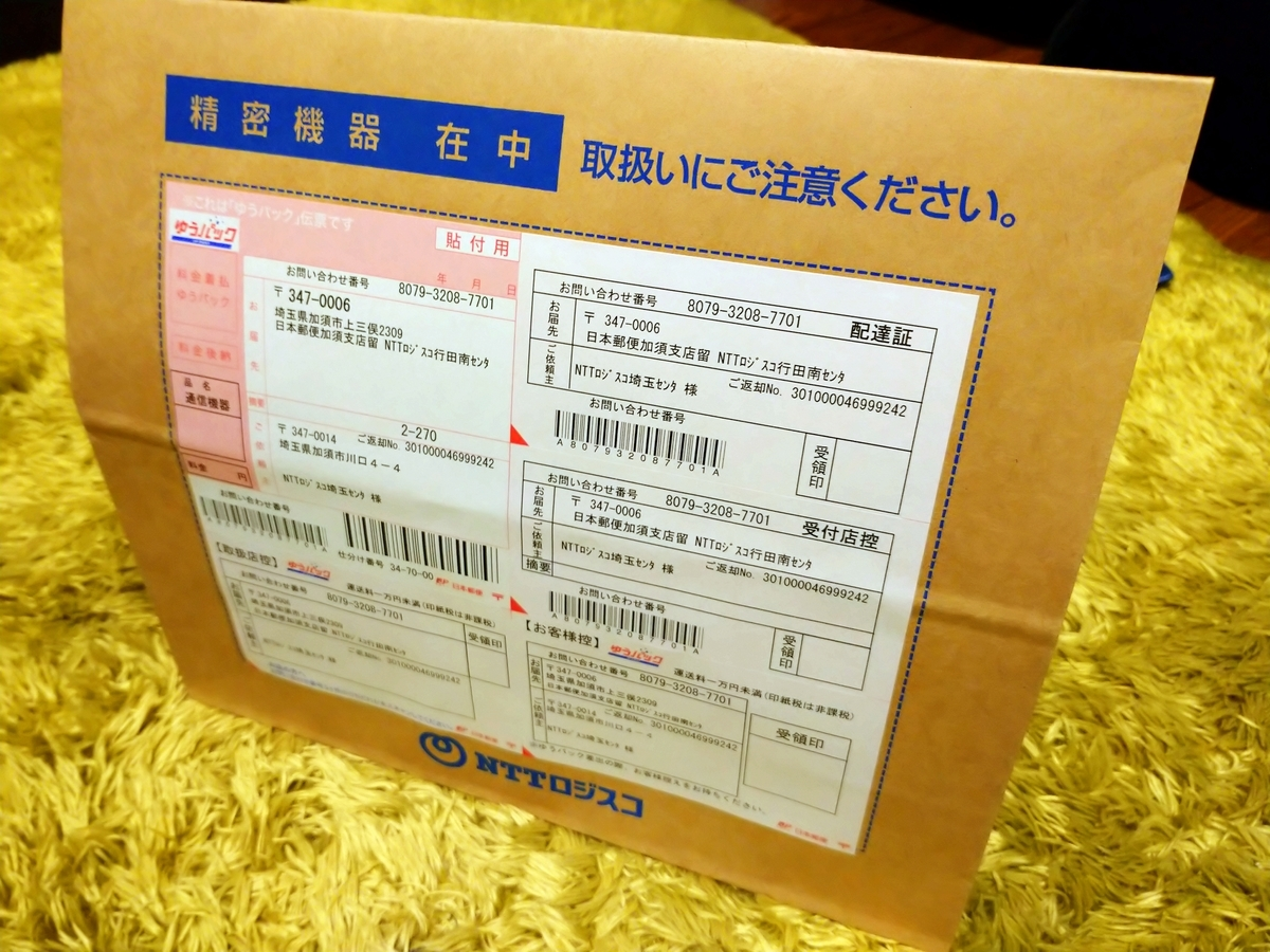 f:id:Taichi_Sasaki:20201111132803j:plain