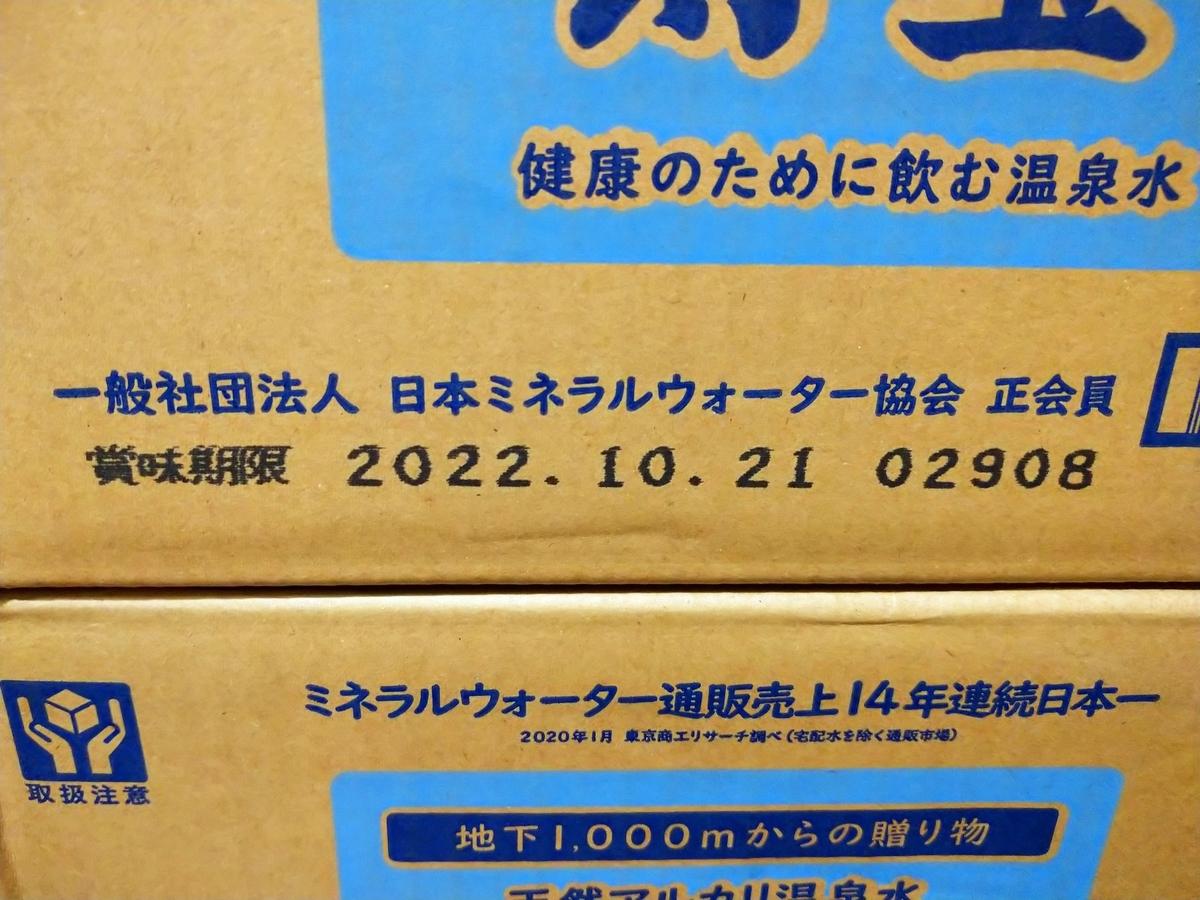 f:id:Taichi_Sasaki:20201112220007j:plain