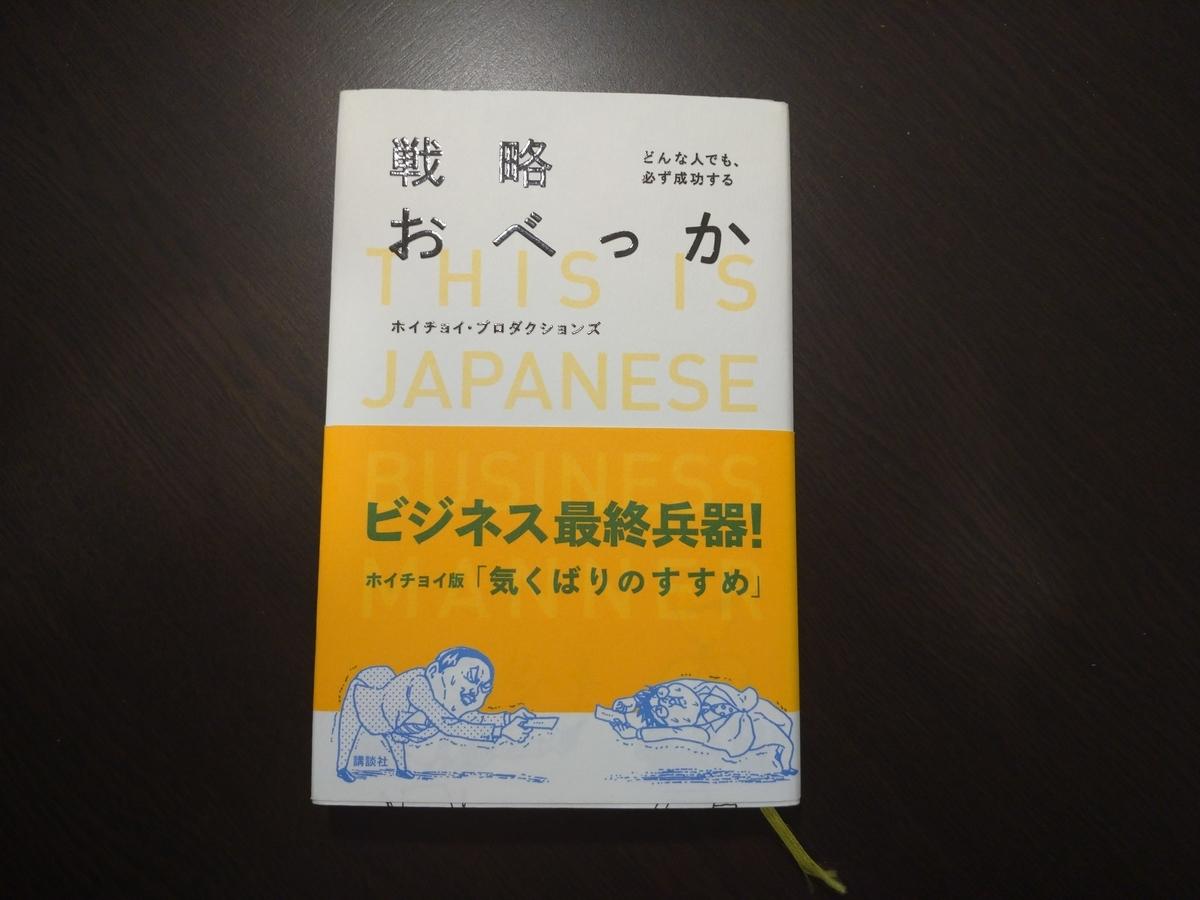 f:id:Taichi_Sasaki:20210117220235j:plain